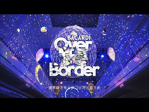 "BACARDÍ ""Over The Border"" Launch Party Tokyo 2017[After Movie]"