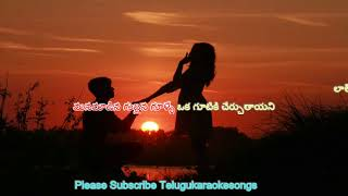 Nuvvu Nenu Kalisuntene Telugu Karaoke Song with lyrics
