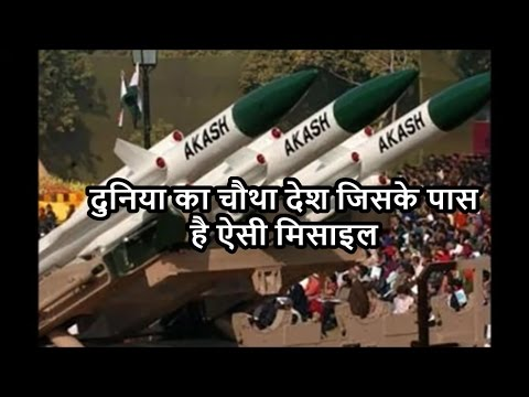आकाश मिसाइल  (SRSAM)- Akash Missile system and Why India buying spider missiles)