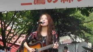2008.10.5 三鷹の森フェスティバルにて。 広島県福山市出身のシンガーソ...
