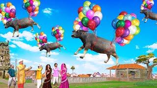 जादुई उड़ान गुब्बारा Magical Flying Balloon Funny Comedy Hindi Kahaniya हिंदी कहानियां Comedy Video