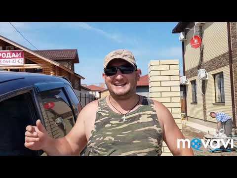 Продам дом на юге за 600 тысяч рублей.