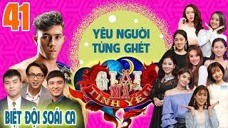 GIẢI MÃ TÌNH YÊU | TẬP 41 UNCUT | Hoa tỷ Miko tiết lộ đã 'thưởng thức' hết soái ca vô địch Muay Thái