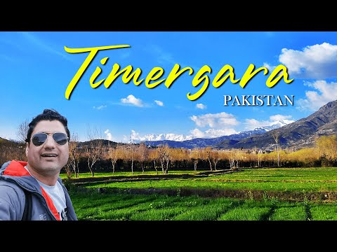 Welcome to Timergara in Lower Dir KPK Pakistan