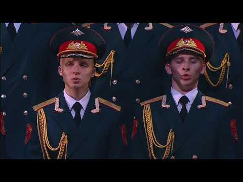«Лакримоза», Ансамбль Александрова