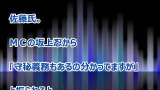 出典http://news.livedoor.com/article/detail/13821007/ 人気俳優だっ...