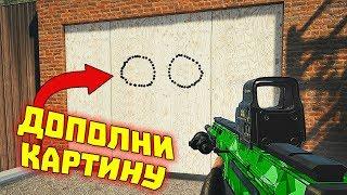 Лютые приколы в играх | WDF 169 | ДОПОЛНИ КАРТИНУ!