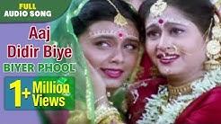 Aaj Didir Biye | Biyer Phool | Kavita Krishnamurthy | Bengal Movie Love Songs