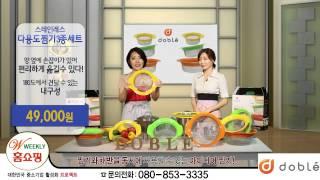 다용도찜기 3종세트 .박유송.이화정