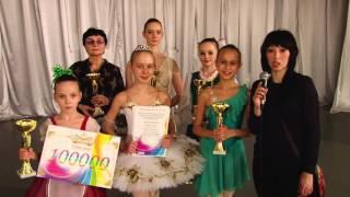 Отзыв о конкурсе-фестивале г.Тольятти(, 2016-03-04T17:11:44.000Z)