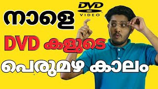 New malayalam movie 2018 Dvd updates august part 3