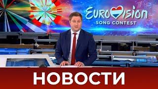 Выпуск новостей в 09:00 от 18.05.2021