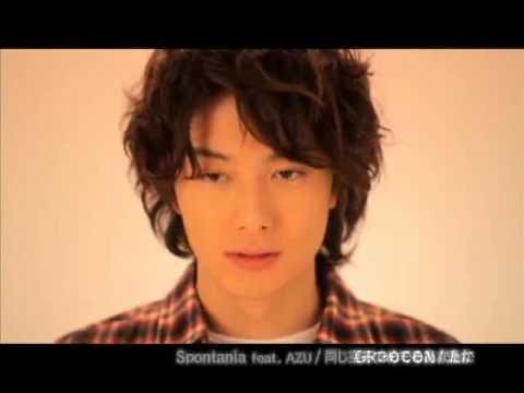 岡田将生 アイのうた CM スチル画像。CM動画を再生できます。