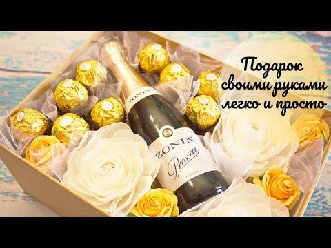 Композиция из шампанского и конфет своими руками