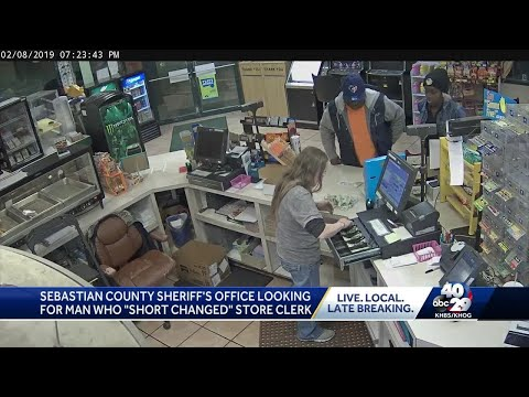 Steve Knoll - Fort Smith Police Looking for Short Change Artist
