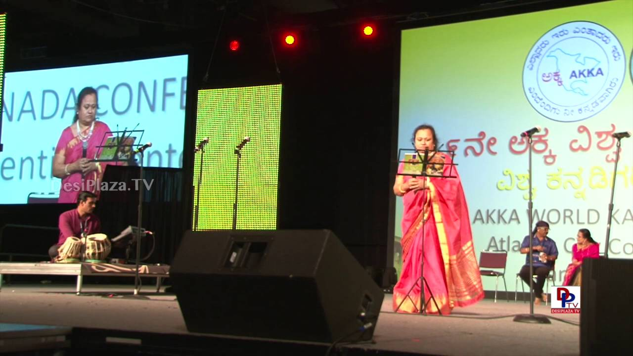 "Dr.Kikkeri Krishnamurthy,Mrs.Ratnamala Prakash and their group singing Bhavageete ""Kannada Mallige""."