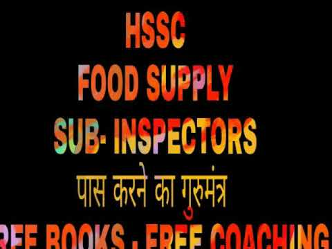 Guidance for hssc food supply sub -inspectors