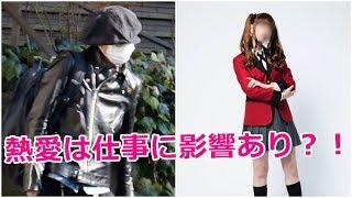 ファンの間では、226事件とも言われている、森川葵と高橋一生のおこもり...