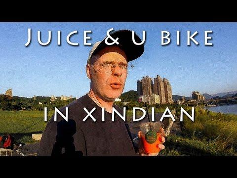 {Food & Drink} Kidaya Juice in Xindian (新店木田家果舖)