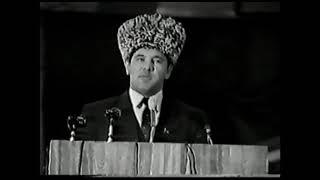 Принятие Декларации о государственном суверенитете Чеченской Республики (25 ноября1990 г)