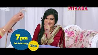 Kaur B | Shonkan Filma Di | Promo | Pitaara TV