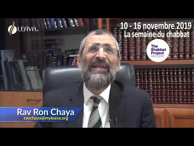 Rav Ron Chaya vous annonce Chabbat Mondial 2019