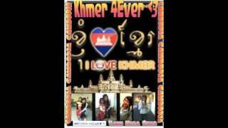 unlike srok khmer