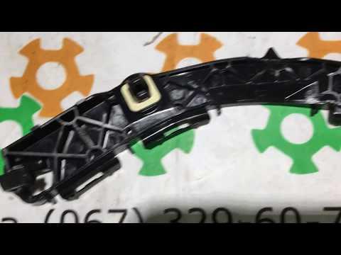 5215660100 52156-60100 Оригинал кронштейн направляющая крепление заднего бампера Lexus GX 460