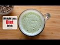 Weight Loss Drink - Diet Plan To Lose Weight Fast - Skinny Recipes