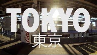 Tokyo: Twelve Days - GoPro Hero 3 Black