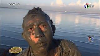 หนุ่มเมาแล้วคึก วิ่งเลียบชายทะเล เสียหลักพลัดตกถูกโคลนดูดขึ้นไม่ได้