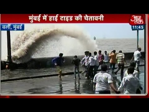 High Tide Alert In Mumbai