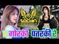 Gorki🔽Patrki🔽Re🔽2018 special Mix🔽By Dj Sachin Production