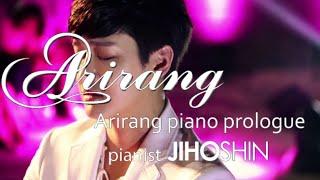 Download ARIRANG Prologue by Shin Jiho /