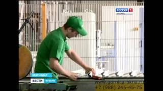 Обновление оборудования на заводе