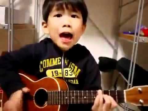 Japanese Boy Singing I'm Yours   Jason Mraz