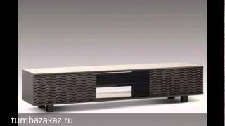 Длинная тумба под ТВ Lisewood ECHO 2(ТВ тумба для хранения аппаратуры Lisewood Echo 2 продается на http://tumbazakaz.ru/dlinnaya-tumba-pod-tv-lisewood-echo-2 . г.Москва, Бизнес..., 2016-01-11T11:47:48.000Z)