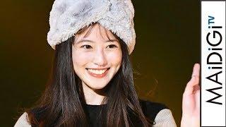 """今田美桜、""""花晴れ・愛莉""""がTGCに初出演 ダウンヘアとキュートな笑顔で会場魅了 「TGC2018A/W」"""