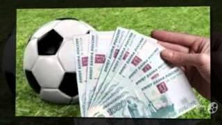 stavki futbol(, 2014-10-15T23:09:12.000Z)