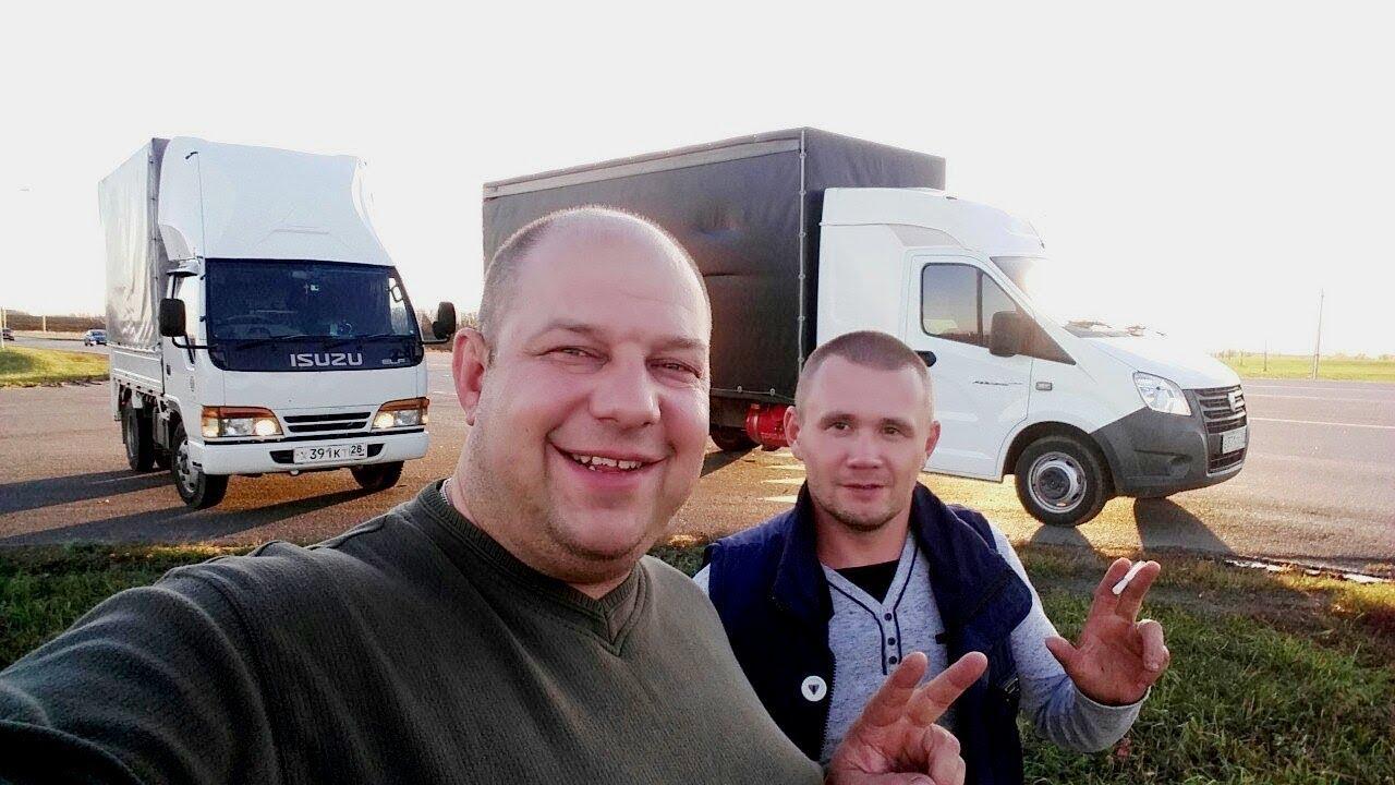 Кабина ГАЗ 3302 ГАЗель в сборе под дв. УМЗ 4216 Евро 3 - YouTube