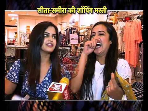 Jab Sita met Samira- Saathiya Girls ReUnite