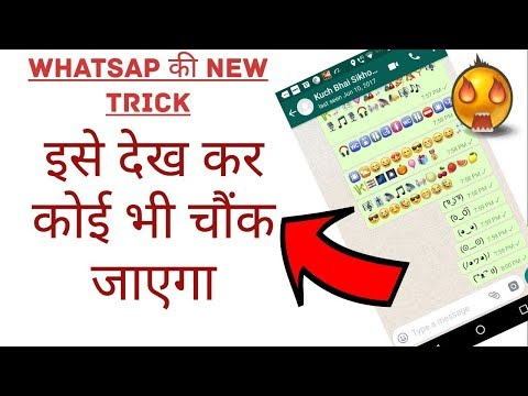 ASCII Faces | Send Text Face Funny Emoji On Whatsapp And Facebook, By KBS Hindi Tips