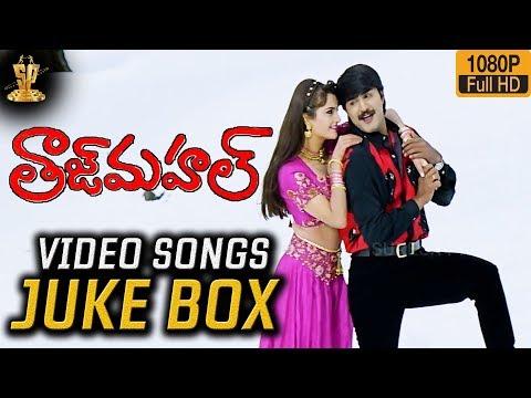 Taj Mahal Telugu Movie Video Songs Jukebox  Srikanth   Monica Bedi, Sangavi  Suresh Productions