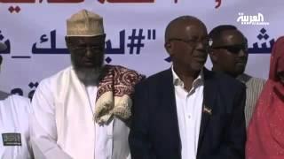 مساعدات سعودية لآلاف الأسر المتضررة في أرض الصومال