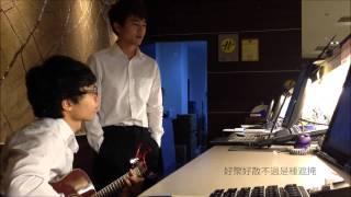 梁靜茹-如果有一天 / Andox Huang