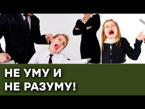 Страшные учителя: чему и как учат детей в школах России  — Гражданская оборона
