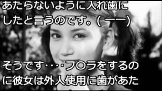 チャンネル登録お願いします! 【衝撃】デヴィ夫人が整形・入れ歯をした...