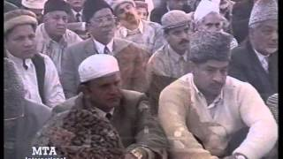 Urdu Khutba Juma on November 15, 1996 by Hazrat Mirza Tahir Ahmad