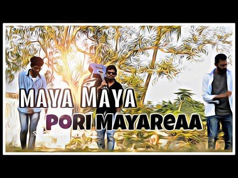 maya-maya-video-song-telugu-cover-page-song//mayamaya-private-song