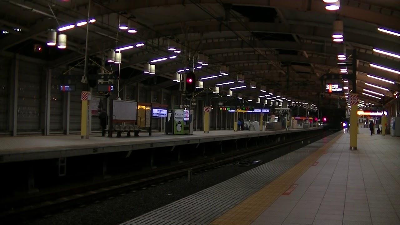 《特急かいじ》E353系S116編成甲府行き@東小金井駅